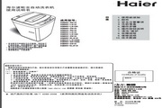 海尔 XQB65-KL918波轮全自动洗衣机 使用说明书<br />