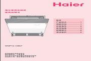 海尔 WQP12-CBE7家用洗碗机 使用说明书