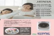 日立 BD-V3100R全自动洗衣机 使用说明书