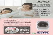 日立 BD-V2100R全自动洗衣机 使用说明书