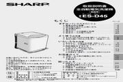 SHARP ES-D45洗衣机 使用说明书