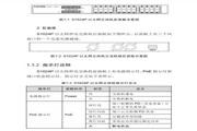 华三交换机S1024P形说明书