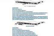 华三交换机MSR50形说明书