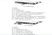 华三交换机MSR30形说明书