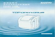 三洋 XQG80-538DR顶开式滚筒洗衣干燥机(家庭用) 使用说明书