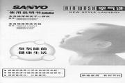 三洋 XQG62-L703HC1全自动滚筒洗干一体机(家庭用) 使用说明书