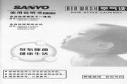 三洋 XQG62-L703HC全自动滚筒洗干一体机(家庭用) 使用说明书