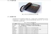 华三交换机ep201P形说明书