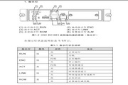 华三交换机EC1001形说明书