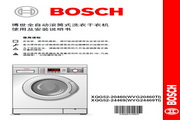 博世 XQG52-20460全自动滚筒洗衣干衣机 使用及安装说明