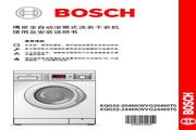 博世 WVG20460TI全自动滚筒洗衣干衣机 使用及安装说明书