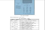 华三交换机AolynkEP202形说明书