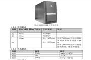 方正科技服务器美仑3400 2200型说明书.