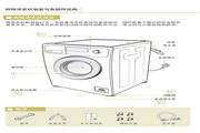 三星 WF-R106NS洗衣机 说明书