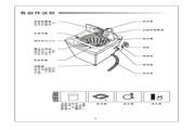 三星 XQB48-20A洗衣机 说明书