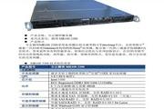 方正科技服务器MR100 2200型说明书