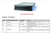方正圆明HR480服务器型说明书