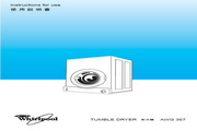 惠而浦 AWG367排气式干衣机 用户手册