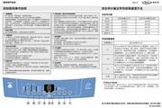 惠而浦 MS872F波轮式洗衣机 说明书