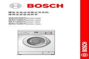博世 WLF16260TI全自动滚筒式洗衣机 使用及安装说明书