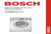 博世 XQG52-20560全自动滚筒式洗衣干衣机 使用及安装说明书