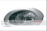 博世 WAX16268TI洗衣机 使用及安装说明书