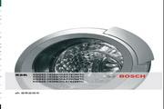 博世 WAX20268TI洗衣机 使用及安装说明书