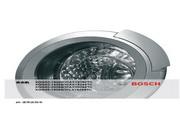 博世 WLX16268TI洗衣机 使用及安装说明书