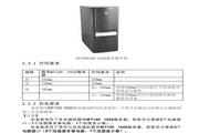 方正科技服务器YMMT100 1020A型说明书