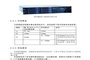 正科技服务器YMMR200 2000型说明书