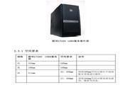 方正科技服务器YMLT200 1060型说明书
