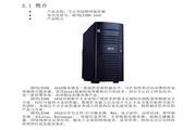 方正科技服务器YMLT200 1010型说明书
