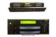 方正科技服务器SecuBays2080SR型说明书