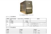 方正科技服务器ML3400E 1010型说明书