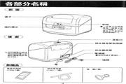 象印 BW-EHF40型洗碗机 说明书
