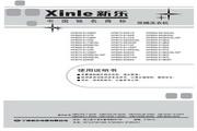 新乐 XPB70-8806S洗衣机 使用说明书