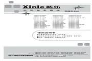 新乐 XPB70-8122S洗衣机 使用说明书