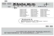 新乐 XPB70-8826SL洗衣机 使用说明书