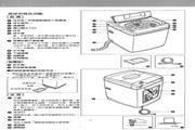 声宝 WMA-132F型洗衣机 说明书