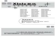 新乐 XPB80-8060S洗衣机 使用说明书