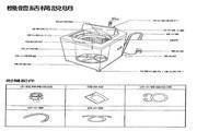 声宝 ES-751型洗衣机 说明书