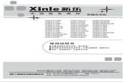 新乐 XPB80-8628S洗衣机 使用说明书