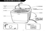 声宝 ES-35S型洗衣机 说明书