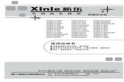新乐 XPB85-816AS洗衣机 使用说明书