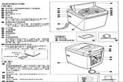 声宝 ES-D149P(S)型洗衣机 说明书