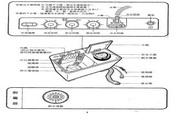 声宝 ES-801TN型洗衣机 说明书