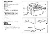 声宝 ES-136SBR型洗衣机 说明书