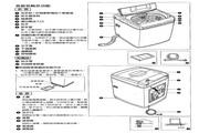 声宝 ES-132B型洗衣机 说明书