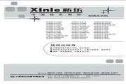 新乐 XPB85-8168SL洗衣机 使用说明书