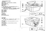 声宝 WMA-D158V型洗衣机 说明书